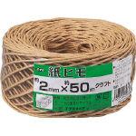 ユタカ 荷造り紐 紙ヒモ #10(約2mm)×約50m 各種