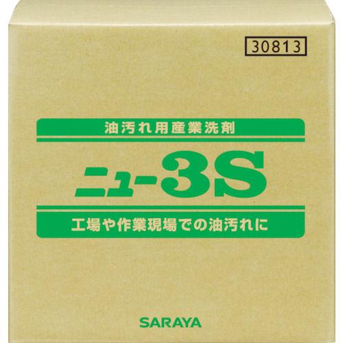 サラヤ 油汚れ用産業洗剤 ニュー3S 20kg_