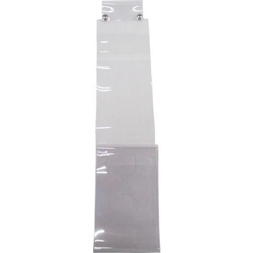 ユタカ のれん型間仕切りカーテン15cmx約2m・1枚_