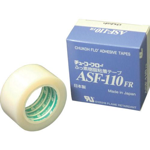 チューコーフロー 粘着テープ 0.13-30×10_
