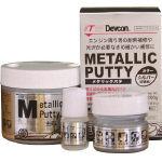デブコン 耐熱補修剤 メタリックパテ 200g_