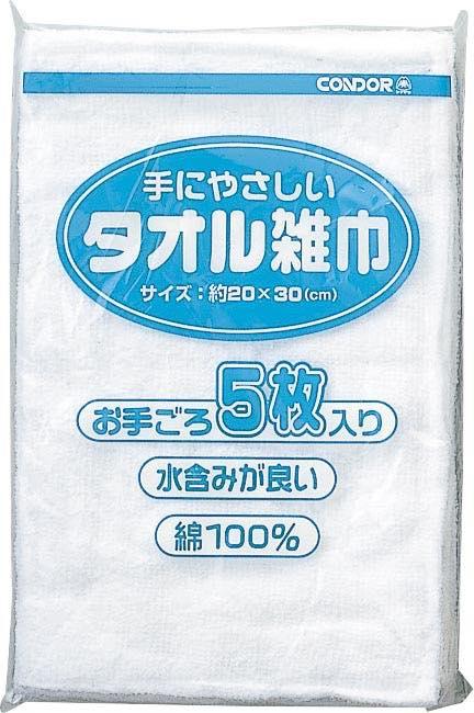コンドル タオル雑巾 各種