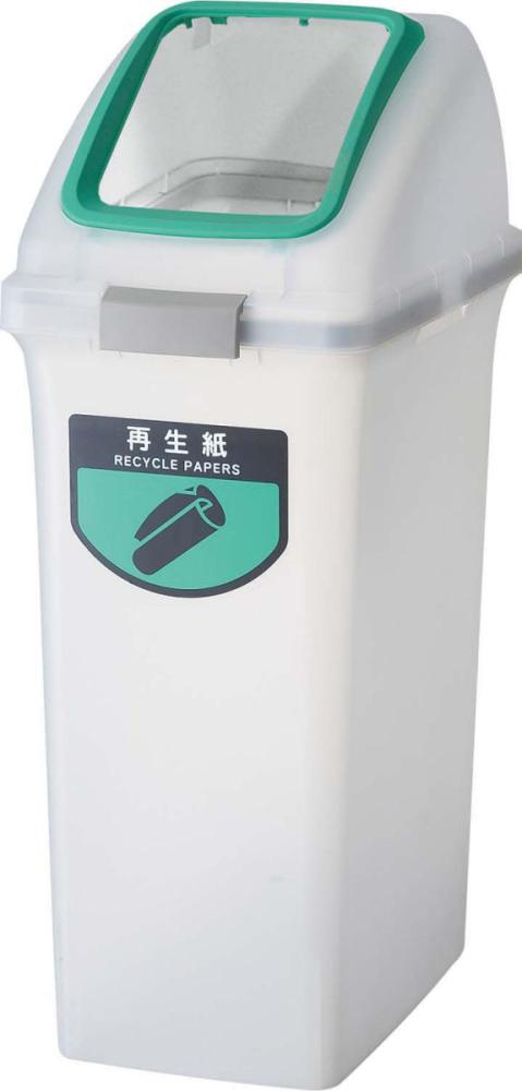 リサイクルトラッシュ SKL-70(角穴蓋)グリーン