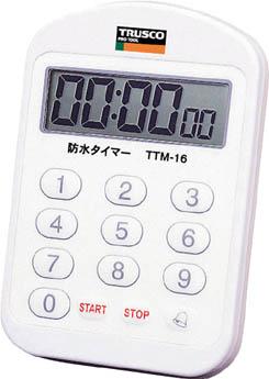 TRUSCO 防水タイマー 音量切換タイプ_