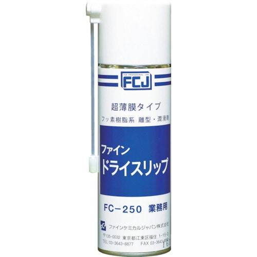 FCJ ファイン・ドライスリップ 180g_