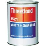スリーボンド 合成ゴム系接着剤 TB1521 1kg 琥珀色_