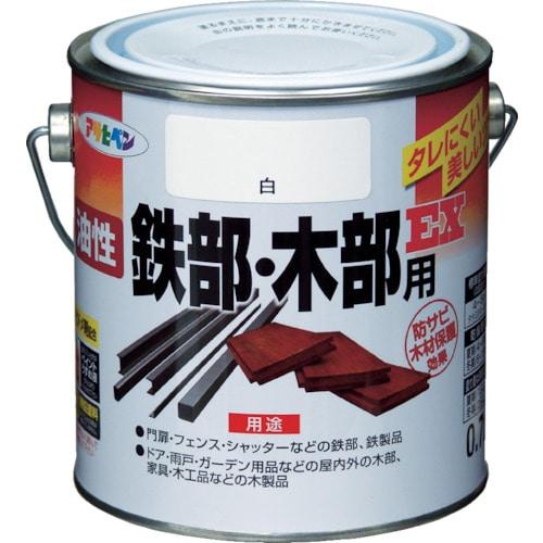 アサヒペン 油性鉄部・木部用EX 0.7L 各色