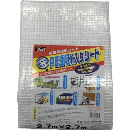 ユタカ シート PE透明糸入りシート(UV剤入) 2.7m×2.7m_