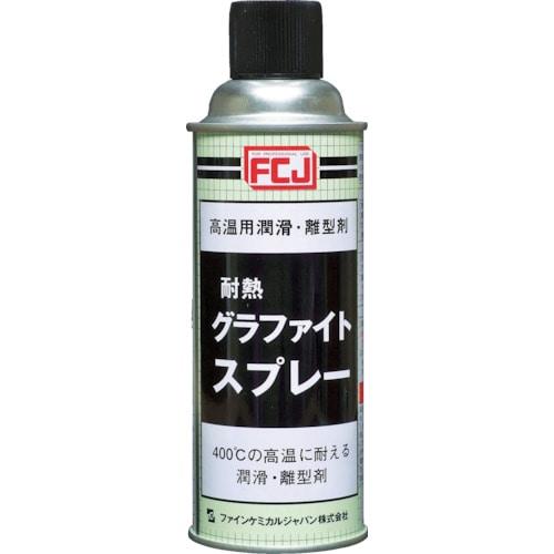 FCJ グラファイトスプレー 420ml_