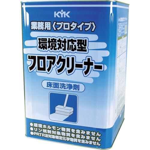KYK 環境対応型フロアクリーナー 18L_