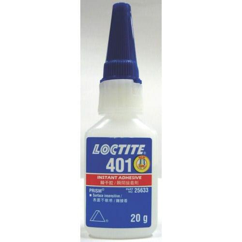 ロックタイト 高機能瞬間接着剤 401 20g_