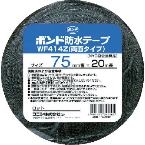 コニシ 建築用ブチルゴム系防水テープ WF414Z-75 75mm×20m_
