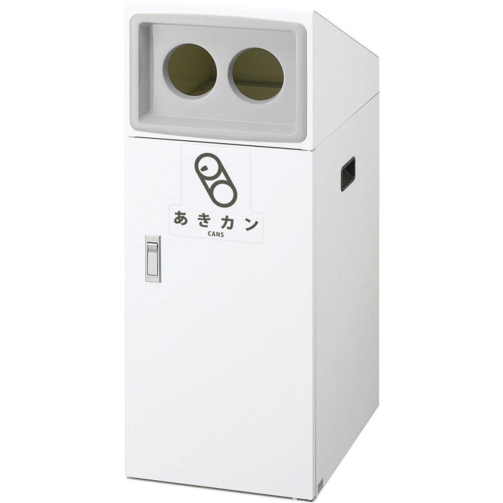 リサイクルボックス TO-50 各種