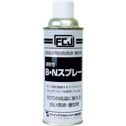 FCJ B・Nスプレー 420ml_