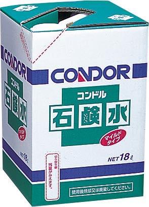 コンドル 石鹸水 18L