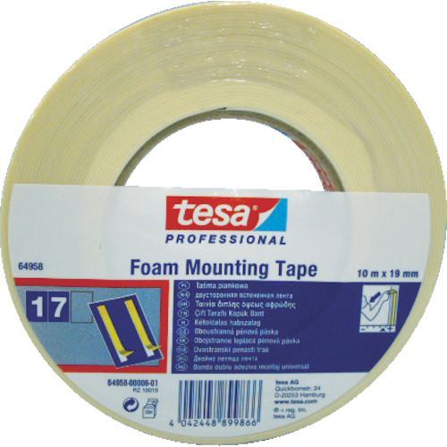 テサテープ 建築内装用パネルテープ_
