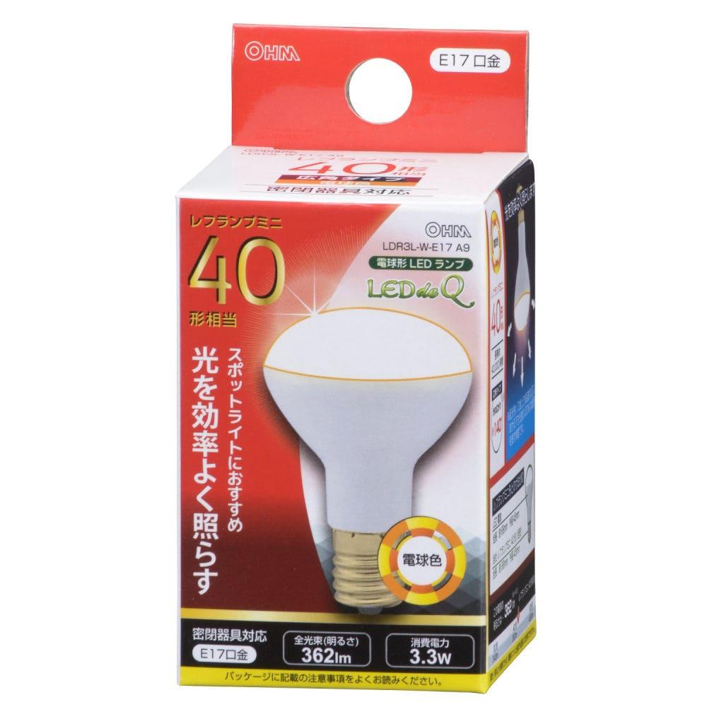 LED電球レフ 40W形 E17 3W 各種