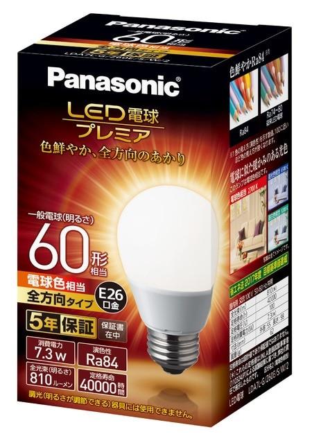 LED電球プレミア 260°全方向タイプ 60形 各種