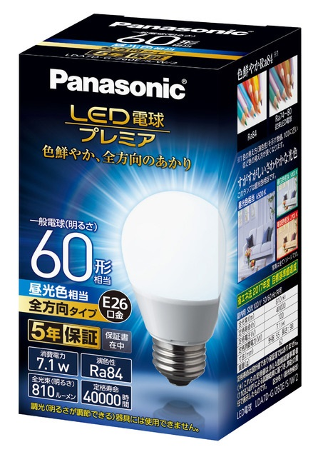 【アウトレット品】パナソニック LED電球プレミア 全方向タイプ 昼光色 60形