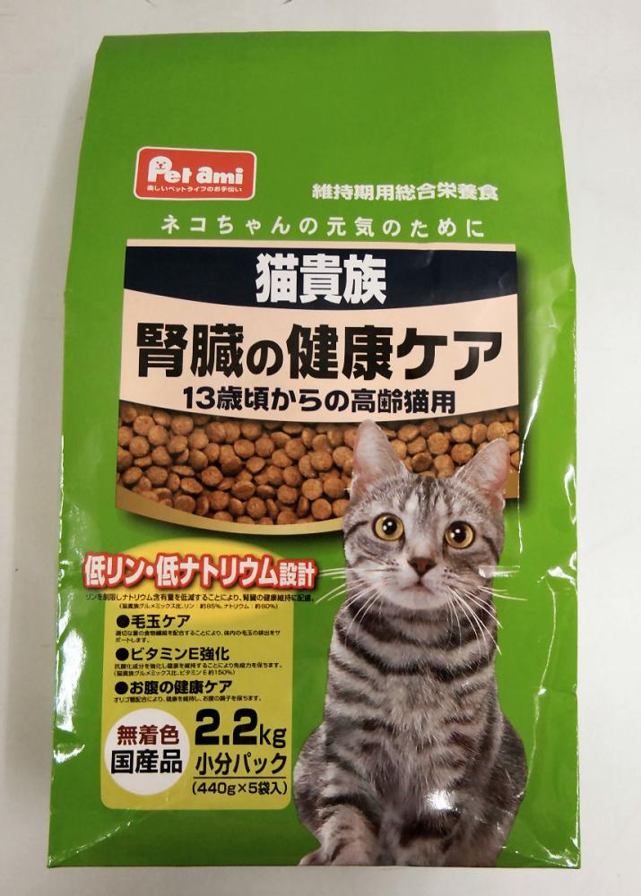 Petami 猫貴族 腎臓の健康ケア 13歳頃からの高齢猫用 2.2kg
