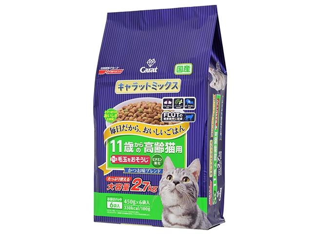 日清ペットフード キャラットミックス 11歳からの高齢猫用 2.7kg