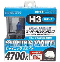ベイテックス スーパーハロゲンバルブH3 シャイニングホワイト BB811