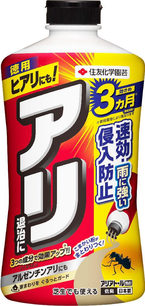 アリアトール粉剤 1.1kg