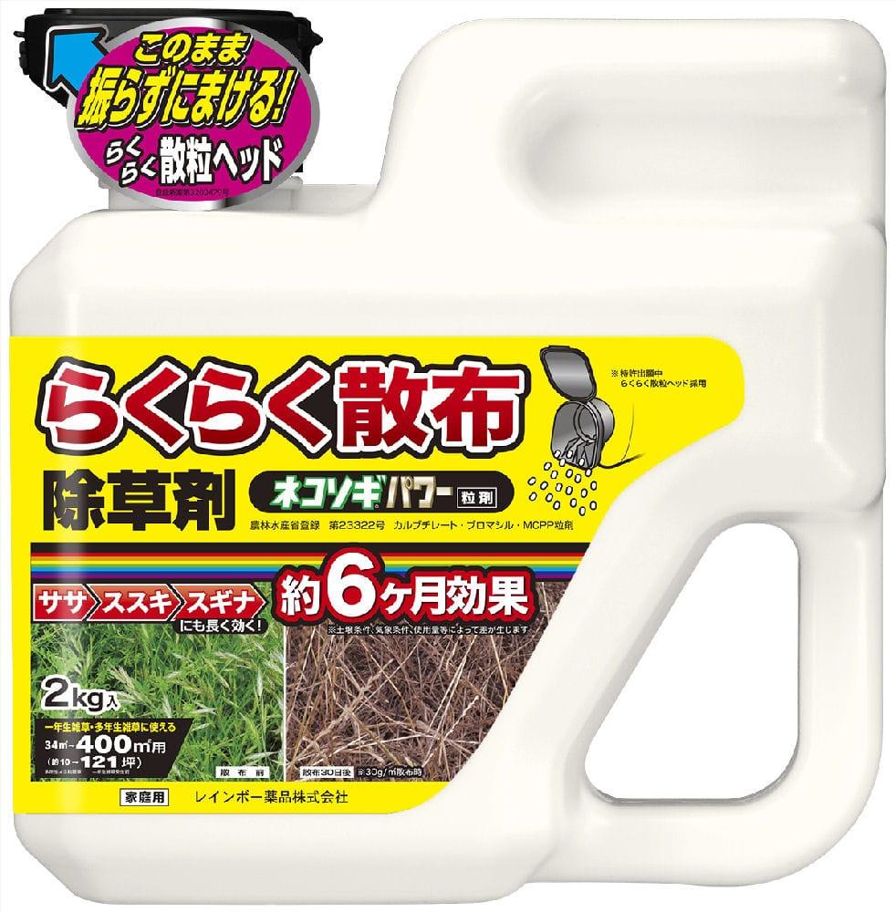 ネコソギパワー粒剤K 2kgボトル