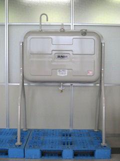 サンダイヤ オイルタンク500型 KS2-500VJ 屋外用 (北海道限定販売)