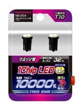 カシムラ 4灯LEDウェッジ球 T10 NB004