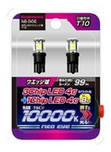 カシムラ 8灯LEDウェッジ球 T10 NB006