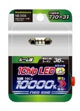カシムラ 6灯LEDルーム球各種