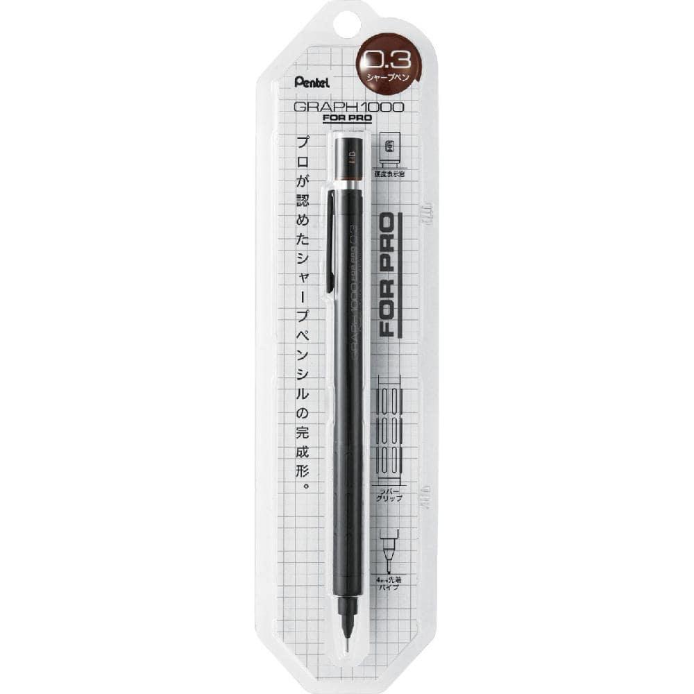 ぺんてる シャープペン グラフ1000 黒 各種