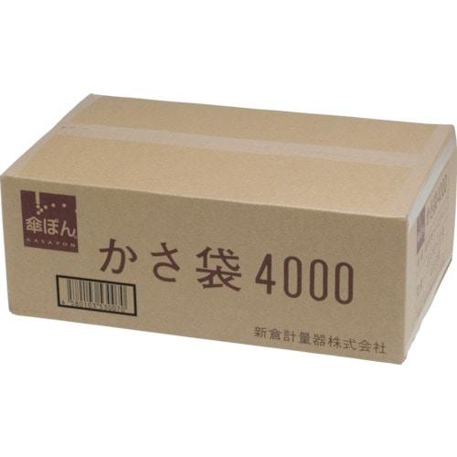 ニイクラ 新倉計量器 傘ぽん 長傘専用袋 4000_