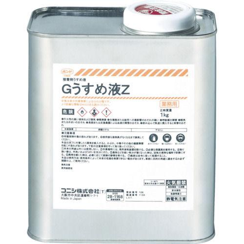 コニシ Gうすめ液Z 1kg_