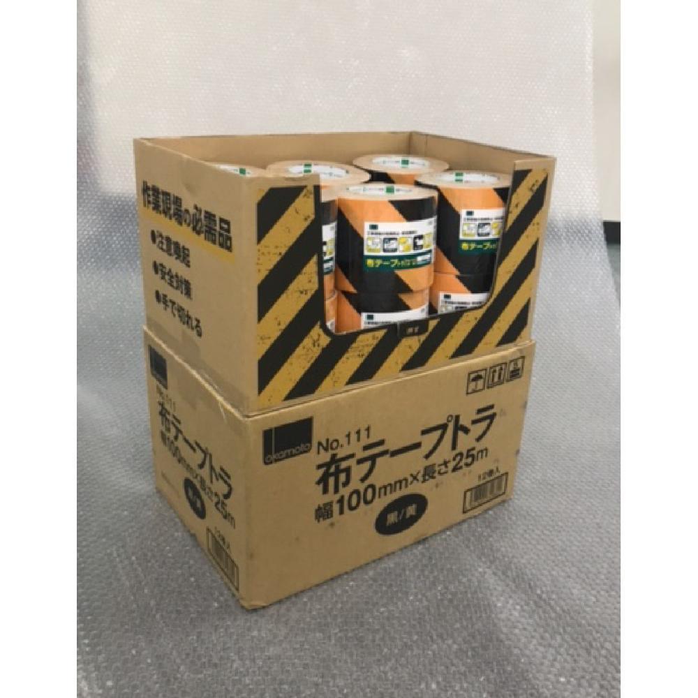 オカモト 布テープ(トラ)100ミリ×25m