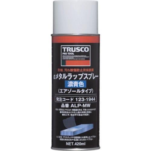 TRUSCO αメタルラップスプレー 青 420m_
