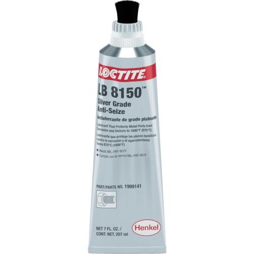 ロックタイト 焼き付き防止潤滑剤 シルバーグレード_
