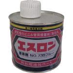 エスロン 接着剤 ブルーS 500g_
