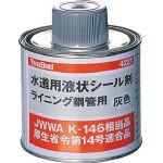 スリーボンド 水道用液状シール剤 TB4221_
