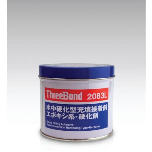 スリーボンド 補修用接着剤 TB2083L 硬化剤_