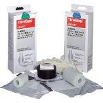 スリーボンド 水速硬化ウレタン補修テープ TB45_