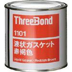 スリーボンド 液状ガスケット TB1101 1kg_