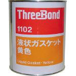 スリーボンド 液状ガスケット TB1102 1kg_