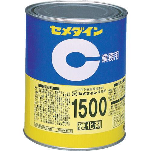 セメダイン 1500硬化剤 1kg_