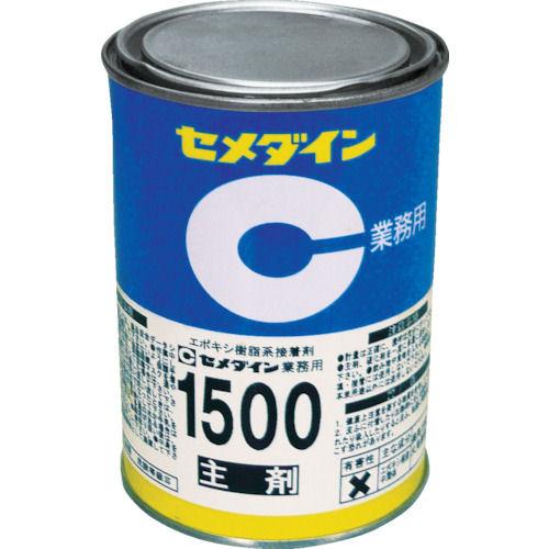 セメダイン 1500主剤 500g AP-035_