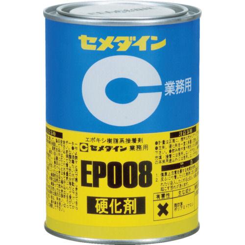 セメダイン EP008硬化剤 500g_