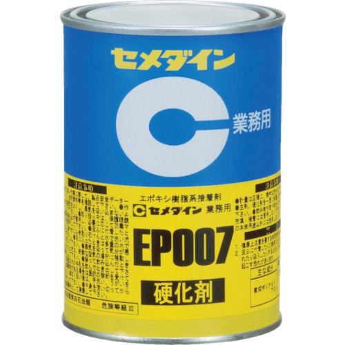 セメダイン EP007硬化剤 500g_