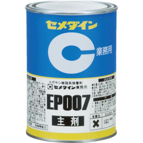 セメダイン EP007主剤 500g_
