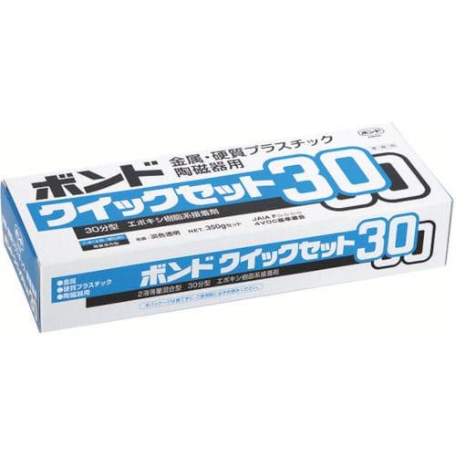 コニシ ボンドクイックセット30 350gセット_